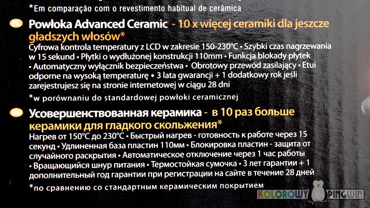 prostownica-remington-2